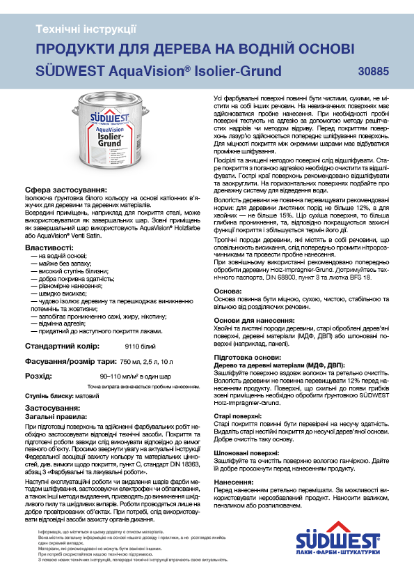 AquaVision® Isolier-Grund