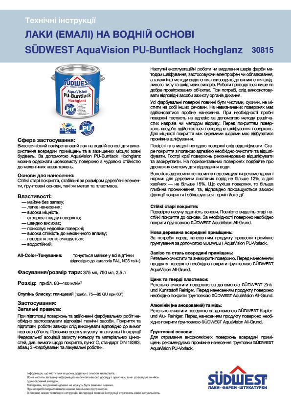 AquaVision® PU-Buntlack Hochglanz